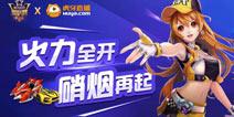 """腾讯微视星联赛:QQ飞车上演""""速度与激情"""""""
