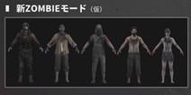 喜大普奔 刺激战场国际服僵尸模式和雪地地图曝光