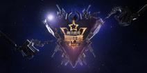 腾讯微视星联赛《QQ飞车手游》西部赛区第二周,YG鏖战七局胜出