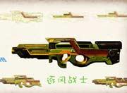 生死狙击玩家手绘-逐风战士