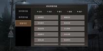 《明日之后》安卓版现已开启公测 官服支持安卓和ios同服畅玩