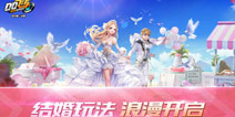 QQ飞车手游11月8日新版本浪漫开启 我们结婚吧
