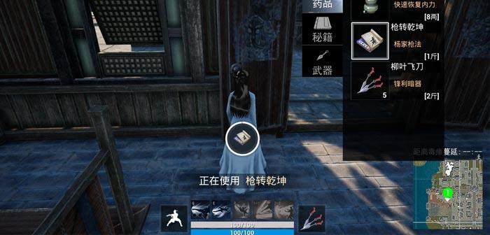 江湖求生新版操作模式大曝光