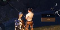 明日之后远星城浩澜在哪 远星城钓鱼NPC位置