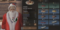 明日之后圣诞节换什么好 圣诞金银苹果兑换推荐
