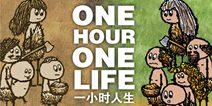 体验短暂的一生 《一小时人生》手机版1月15日双端上架