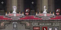 《肢体派对》1月17日上线 暖系剧情魔性DIY独立游戏
