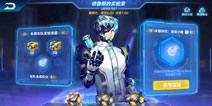 QQ飞车手游车队实验室怎么玩 车队实验室玩法攻略