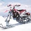 绝地求生刺激战场轻型雪地摩托