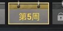 ���������̼�ս��S6������5�������� ��5��������ô���