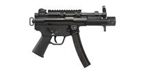 和平精英MP5K冲锋枪
