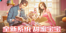 QQ飞车手游3月28日更新完毕 甜蜜宝宝正式上线