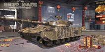 巅峰坦克人气最高载具推荐 中国99式坦克
