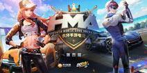 虎牙HMA:职业选手和民间大神竞速 QQ飞车淘汰赛即将发车