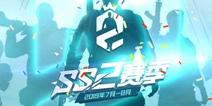 和平精英SS2赛季攻略汇总 和平精英SS2赛季内容汇集