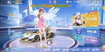 QQ飞车手游体验服6月28日更新完毕 界面风格大改版