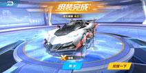QQ飞车手游组装车怎么玩 组装车玩法攻略