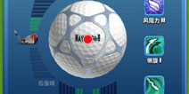 决战高尔夫球类介绍 所有球类属性详解