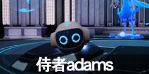 龙族幻想侍者adams异闻攻略 侍者adams异闻哪里接
