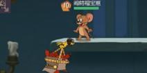 一声哨响空投到场 《猫和老鼠》手游杰瑞全新武器亮相