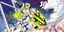 《皇家骑士:300自走棋》秋季新版本8月29日上线