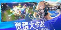 300大作战9月26日更新 新赛季新活动新玩法