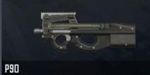 和平精英P90怎么样 P90枪械属性