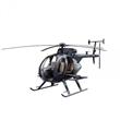 和平精英武装直升机