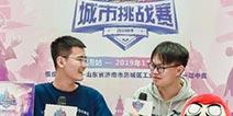 《决战平安京》城市挑战赛北赛区收官,济南合肥冠军出线