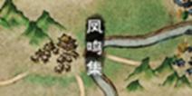 烟雨江湖凤鸣集支线任务大全 支线任务汇总