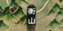 烟雨江湖衡山支线任务大全 支线任务汇总