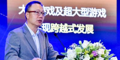 2019中国游戏产业年会 完美世界萧泓关注游戏发展新方向