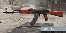 使命召唤手游AK47怎么样 使命召唤手游AK47配件芯片搭配