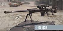 使命召唤手游DLQ33怎么样 狙击枪DLQ33配件芯片攻略
