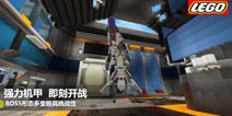 乐高无限新版本爆料 废土重生 机甲型boss轮番上阵
