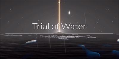 光遇预言季水之试炼攻略 水之试炼怎么过