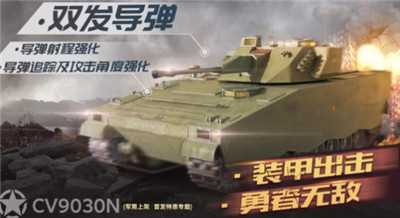 雪山飞狐——CV9030N载
