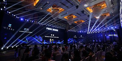 2020未来商业生态链接大会暨第五届金陀螺奖颁奖典礼盛大开幕!