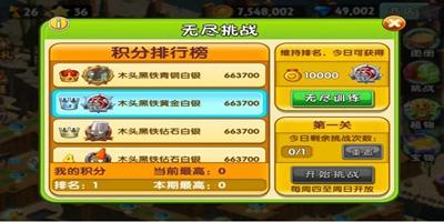 植物大战僵尸2【新版本爆料】新模式-无尽训练系统