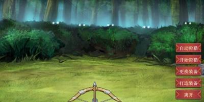 皇帝成长计划2【3月11日更新】狩猎功能全新上线,明武宗星斗登临!