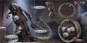第五人格新监管者-破轮即将入驻庄园