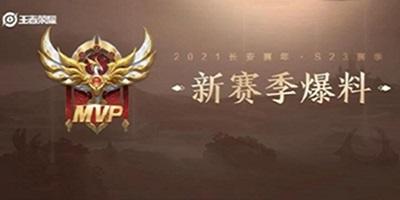 王者荣耀体验服3.19更新:8位英雄调整,成吉思汗加强!