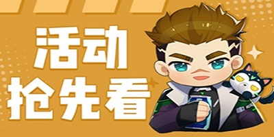 QQ飞车手游 ROG联名定制特性B车玩家国度免费送