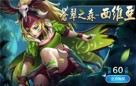 星耀对决3月25日更新公告  新英雄阿努比斯登场