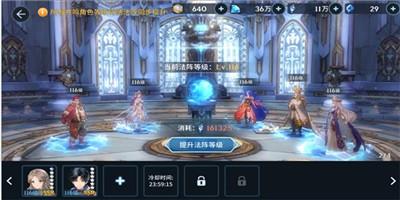《斗罗大陆-斗神再临》攻略 PVE玩法之高原&冰火