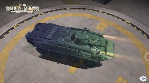 巅峰坦克5月19日更新公告