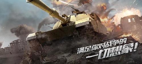巅峰坦克6月9日更新公告