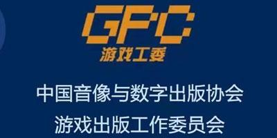 中国音数协游戏工委组织发起《网络游戏行业防沉迷自律公约》