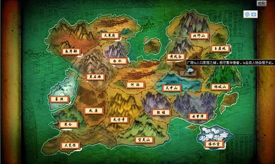 网页游戏地图素材