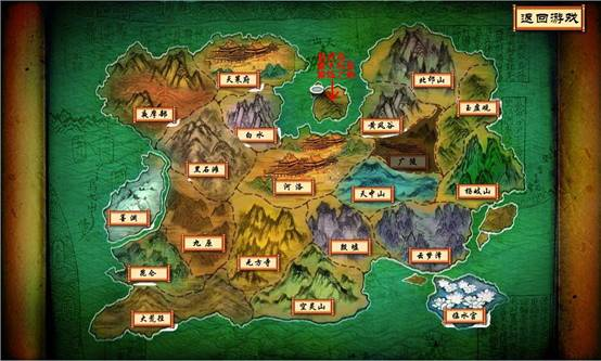 游戏资讯_地图大全_游戏资料_4399山海英雄